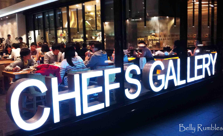Chefs Gallery Restaurant Sydney