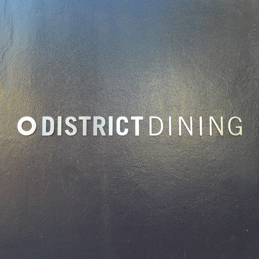 District Dining {Closed}