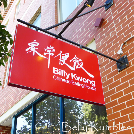 Billy Kwong, Surry Hills, Sunday Yum Cha