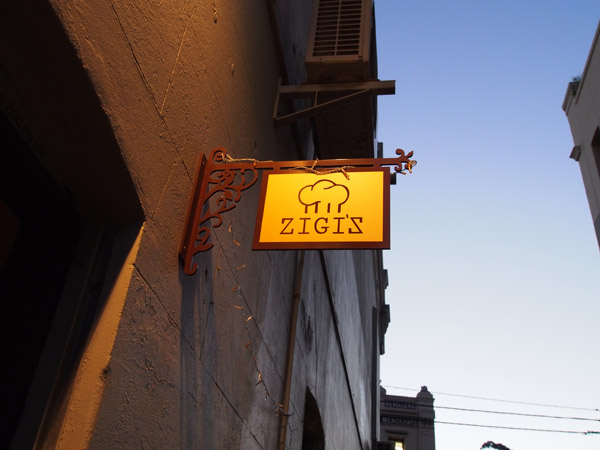 Zigi's Wine & Cheese Bar + Cooking Classes
