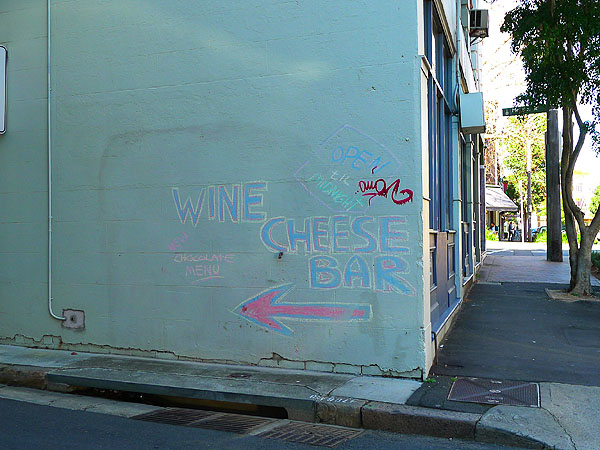 Wine & Cheese Bar