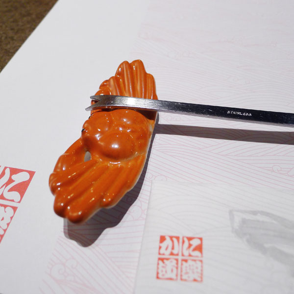 Kani Doraku Kyoto honten 6
