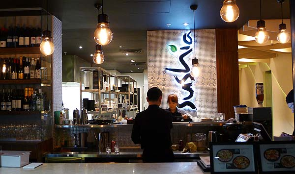 Sushia Izakaya and Bar, Sydney