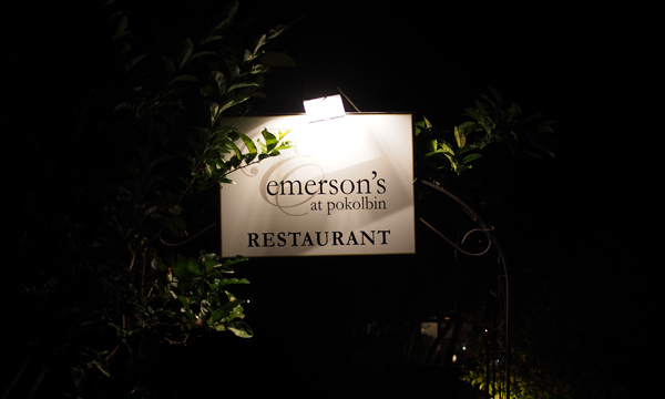 Emerson's at Pokolbin