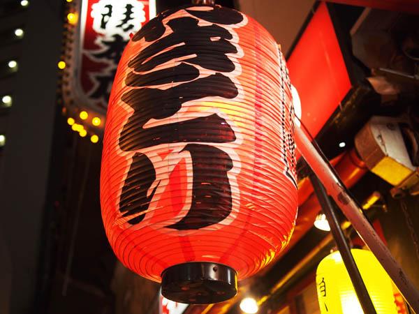Matsu Sou