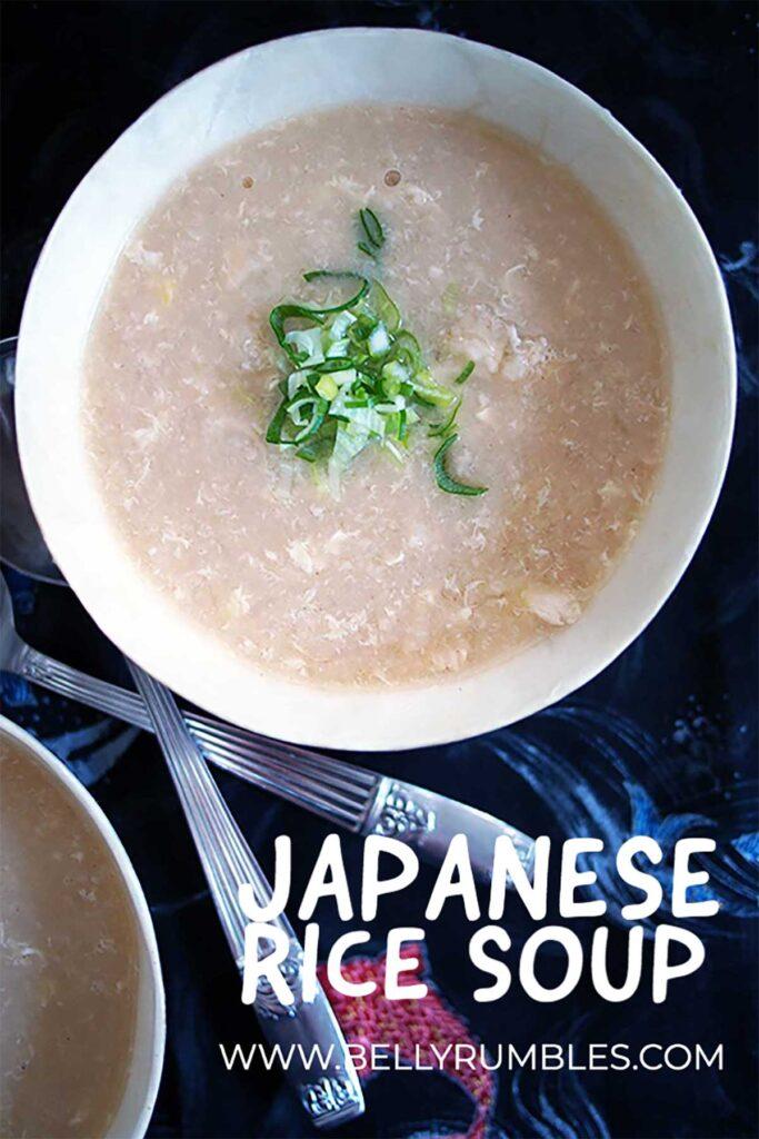 Japanese rice soup pinterest pin