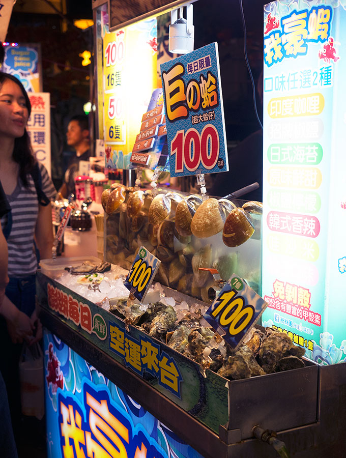 Shilin Night Markets Taipei