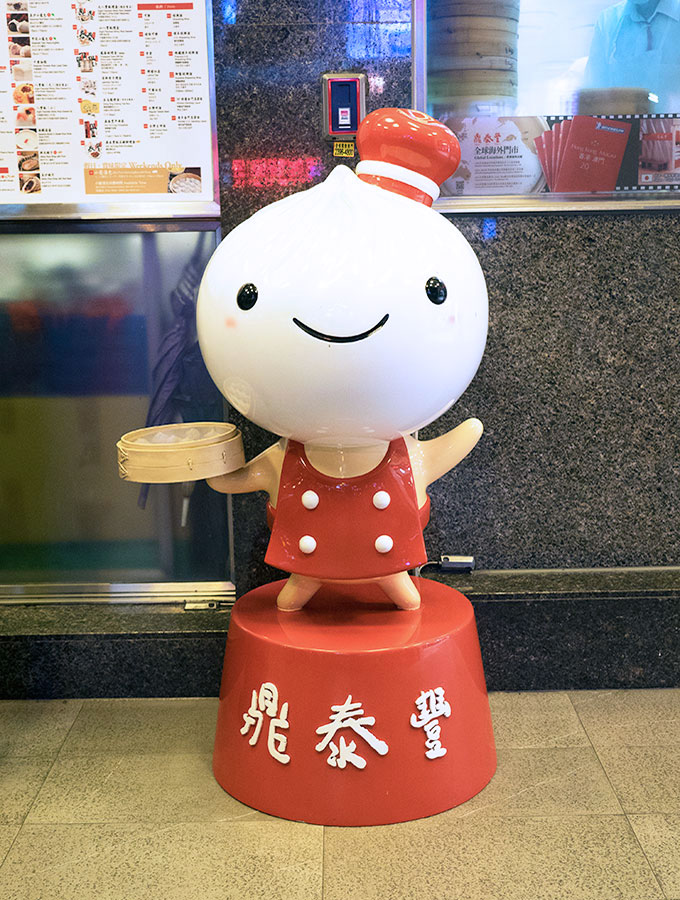 The Original Din Tai Fung Taipei   www.bellyrumbles.com