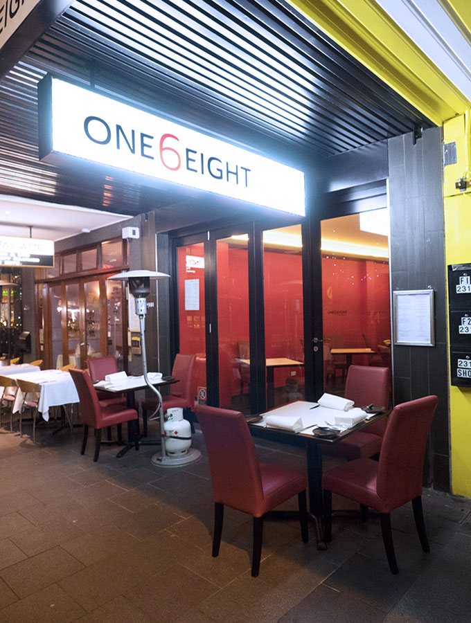 One6Eight Restaurant Balmain