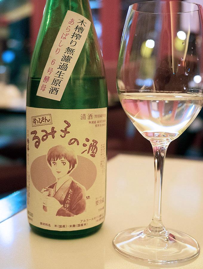 One6Eight Sake