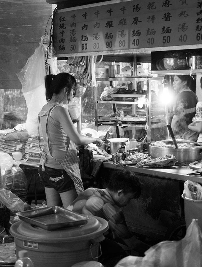 Raohe Night Markets Taipei Taiwan | www.bellyrumbles.com