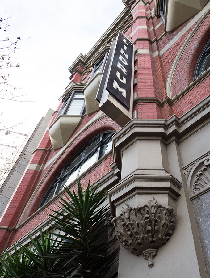 Hotel Lindrum a boutique hotel in Melbourne