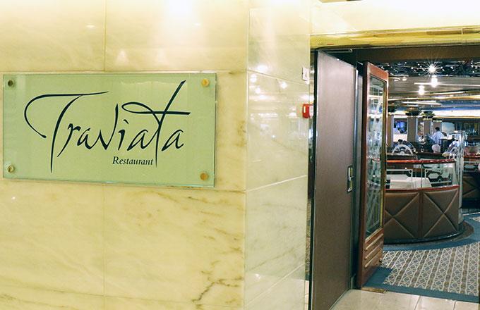 Sea Princess Traviata Dining Room