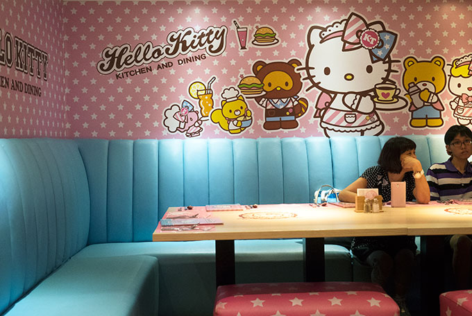 Hello Kitty Kitchen And Dining Taipei Taiwan Belly Rumbles