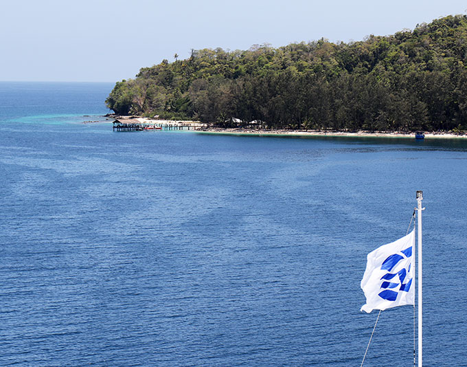 Islands of PNG - Doini Island