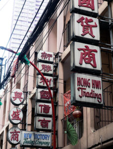 The Oldest Chinatown in the World, Binondo. Chinatown Food Tour Manila – A feast of deliciousness can be found around every corner.