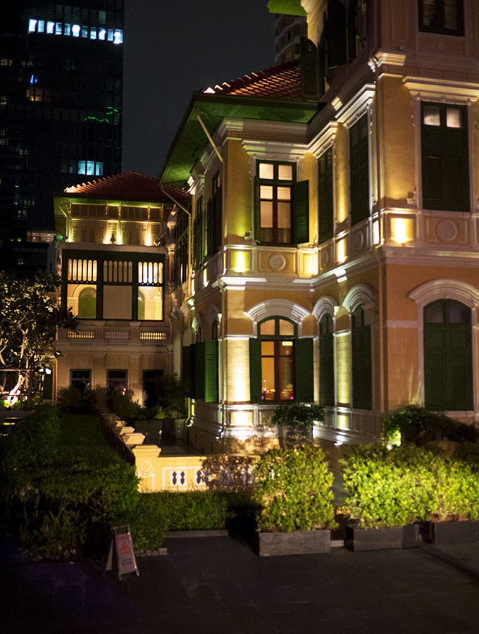 The Dining Room at The House on Sathorn is listed in Asia's 50 Best Restaurants 2017. A fun dining concept in a beautifully renovated mansion in the heart of Bangkok.