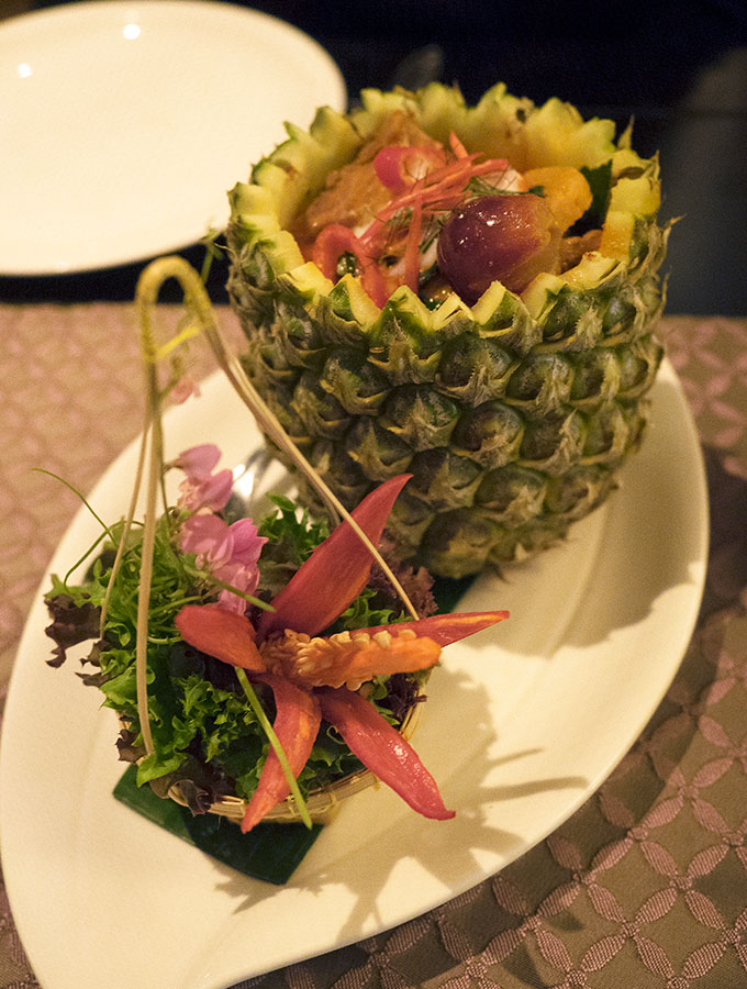 KHAO PHAD SAP-PA-ROD Salathip Thai Restaurant Shangri-La Bangkok