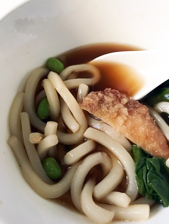 Qantas Business Class Sydney to Singapore QF005 Airbus A300 Udon Noodles with Edamame