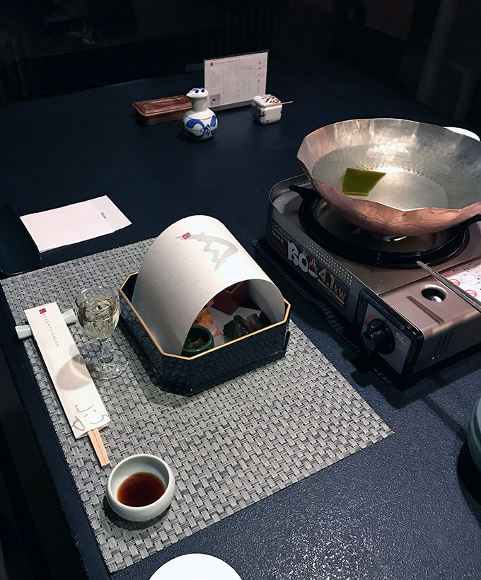 Own private dining room with first course already on the table at Kozantei Ubuya Mt Fuji View Hotel Kawaguchiko Japan