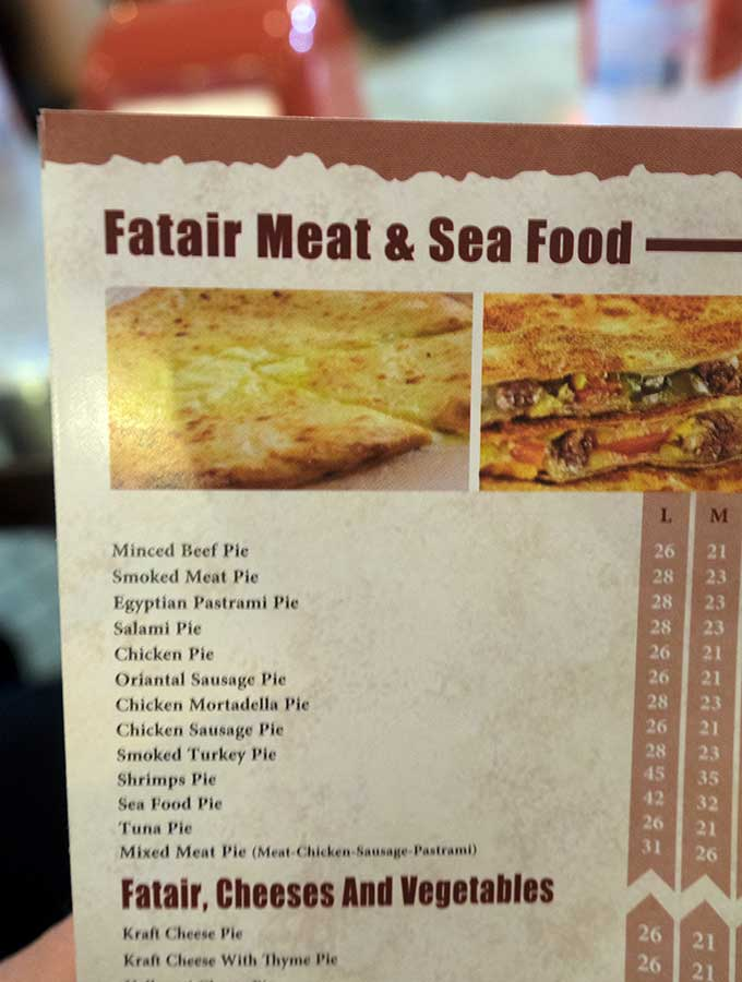Menu for Egyptian Pie in Dubai