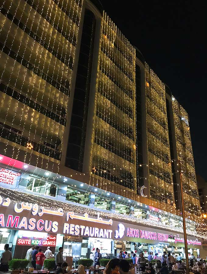 Dubai restaurant at night with fairy lights