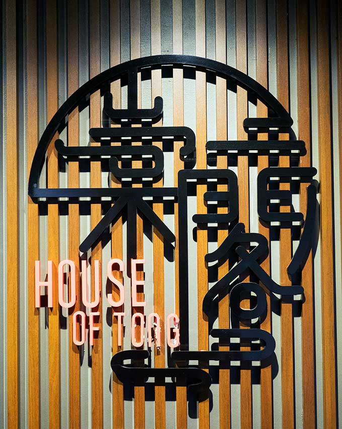 house of tong sign