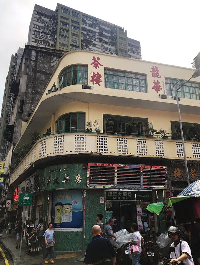 Long Va Tea House in Macao - external view of the building
