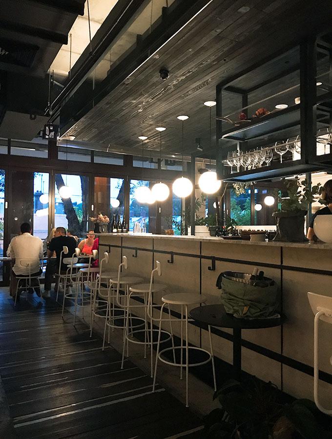 paperbark restaurant bar
