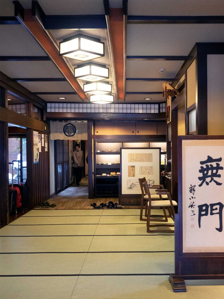 reception of tanabe ryokan