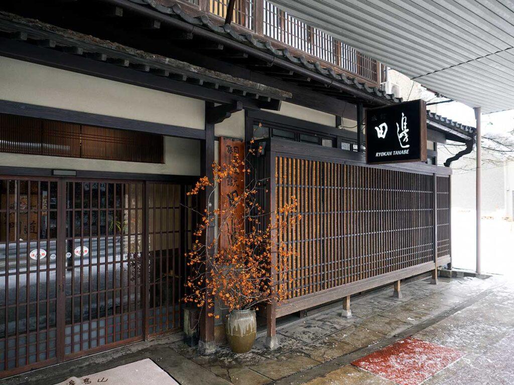 front of tanabe ryokan takayama japan