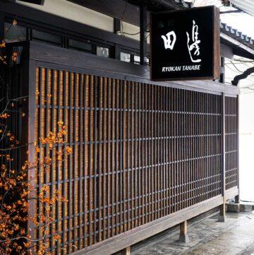 front of tanabe ryokan in takayama japan